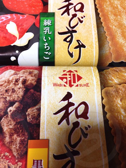Japanese Snack package photo