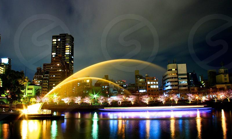 Reflection (17) : 'Rainbow on Water'  photo