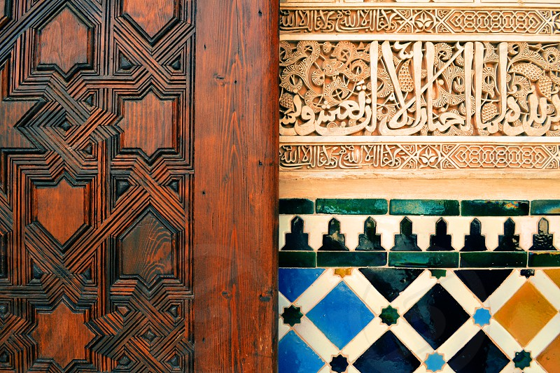 Detail of Door Alhambra Granada Spain photo