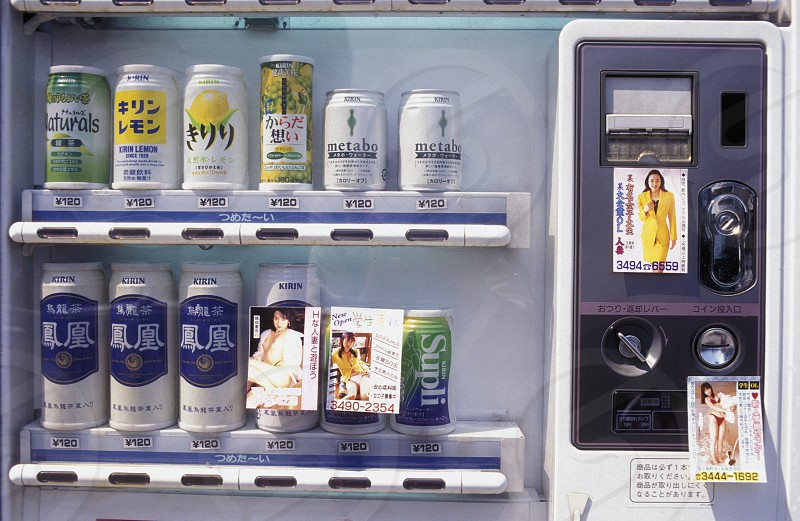a Drinkmachine in the City centre of Tokyo in Japan in Asia