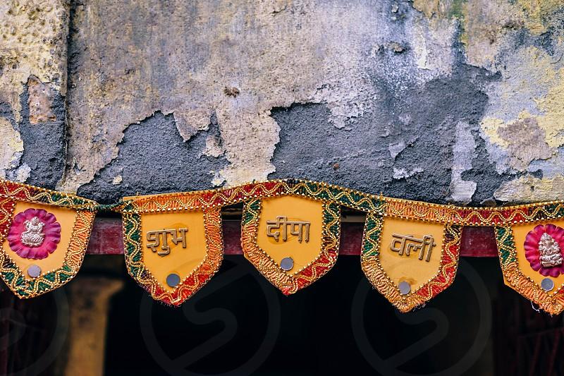 Happy Diwali written in Hindi. photo