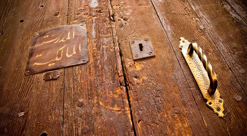 One of Sultan Hasan mosques gates of Maleki school photo