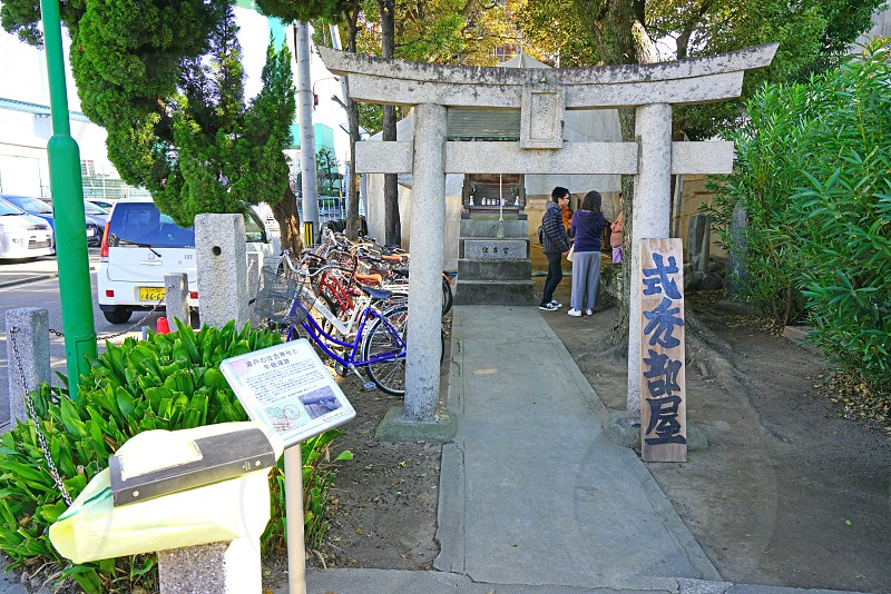 The Sumiyoshi Shrine in Fukuoka Japan photo