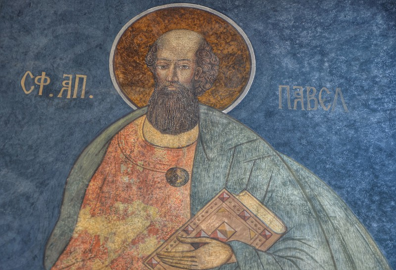 Saint Paul Pavel frescomonasterychurchwallpaintbuchareststravopoleos photo