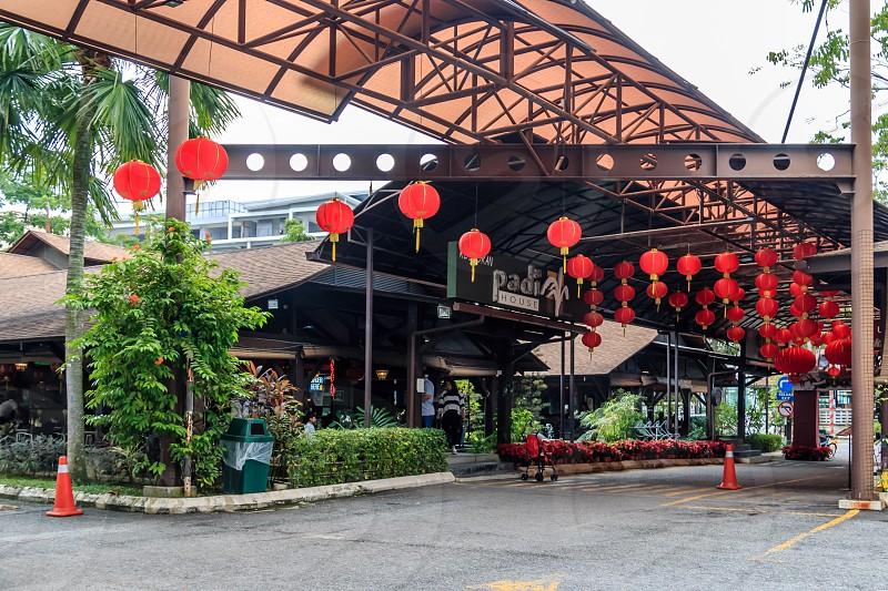 Cyberjaya Food Court - Cyberjaya - Selangor photo