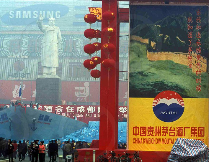 the Statue of Mao on a economy fair in the city Square of Chengdu in the provinz Sichuan in centrall China. photo