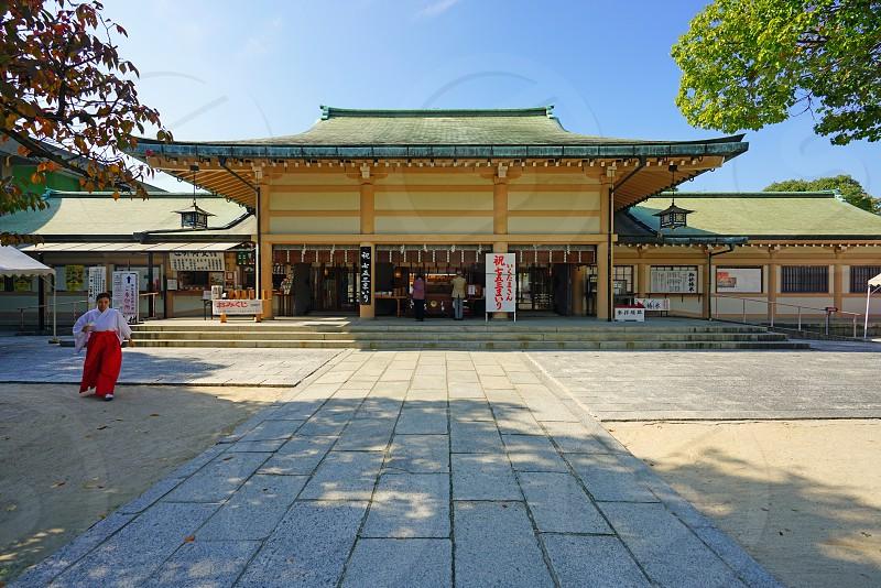 Ikukunitama Shrine - Osaka Japan photo