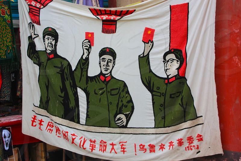Commercialization of Mao's 'Little Red Book' (location: Chengdu Yangtze river) photo