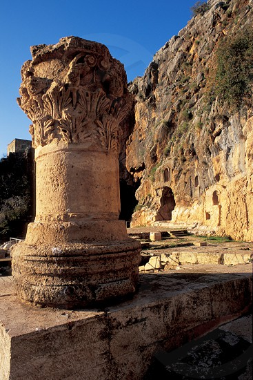 "Caesarea Philippi in Israel. ""Who do men say I am?"" photo"