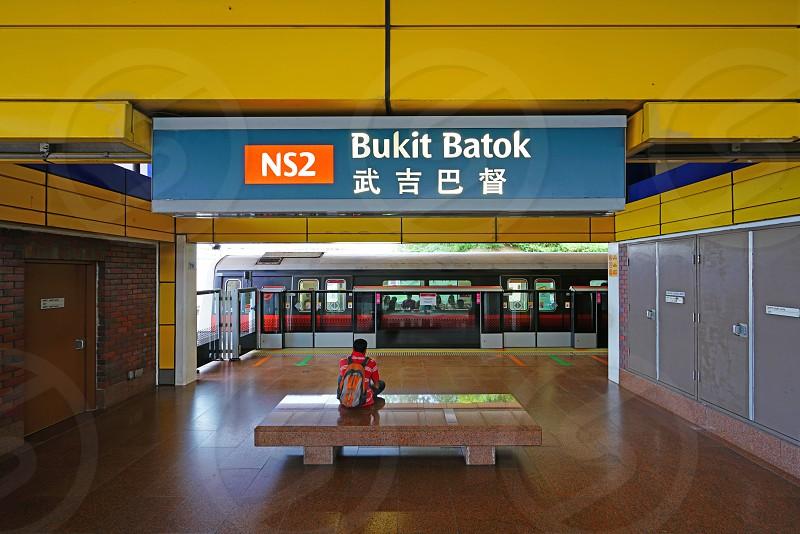 Bukit Batok in Singapore photo