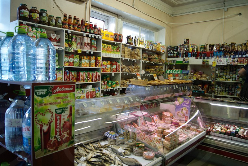 Russian shop photo