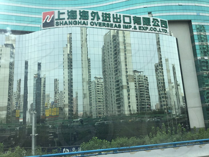 China Shanghai reflection glass building photo