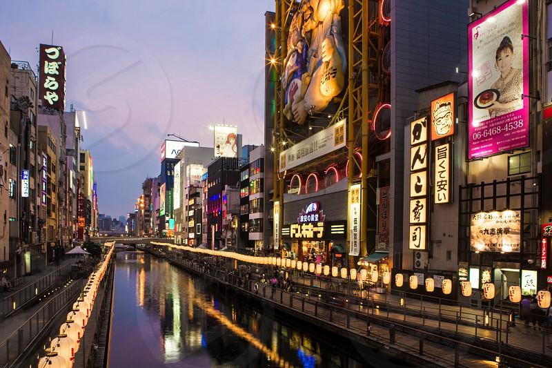 Dotombori Osaka. photo