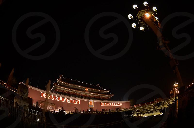 Tiananmen Square - Beijing photo