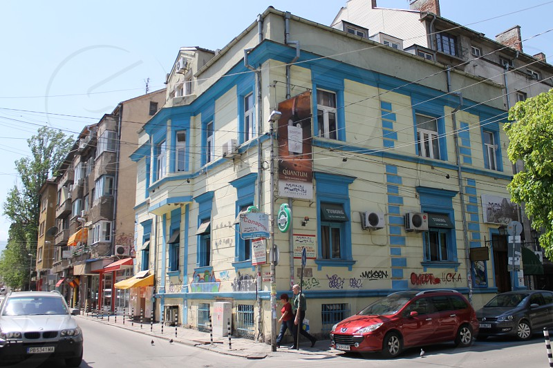 residential and small business area of Sofia photo