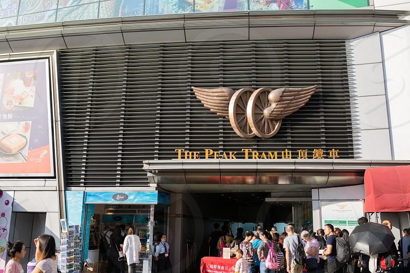 Hong Kong Peak Tram Station photo