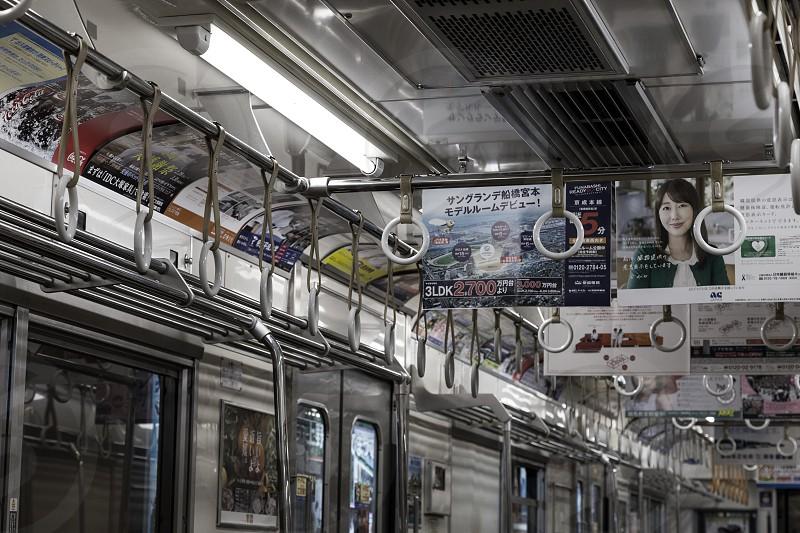 Tokyo subway photo
