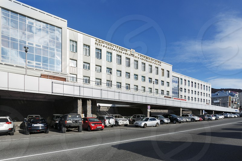 PETROPAVLOVSK-KAMCHATSKY KAMCHATKA PENINSULA RUSSIA - OCT 12 2016: View on building of Administration of Petropavlovsk-Kamchatsky City District City Council of Petropavlovsk-Kamchatsky City District. photo