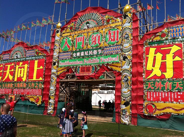 Smithsonian folklife Festival 2014 photo