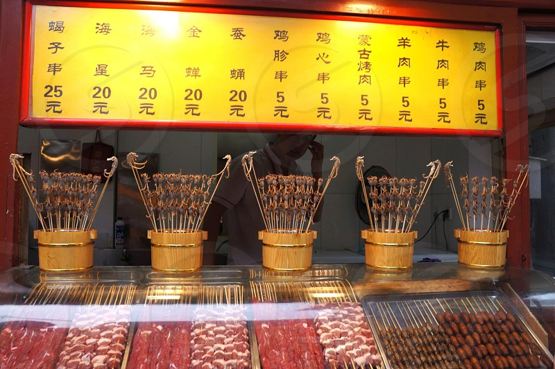 In China Fancy something to eat photo
