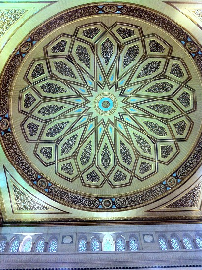 Dome in prophets mosque Madinah photo