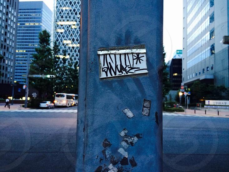 Piece of hip hop. Shinjuku city Tokyo photo