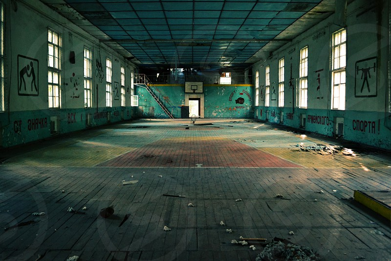 Gym in Vogelsang former Russian Village in east Germany photo