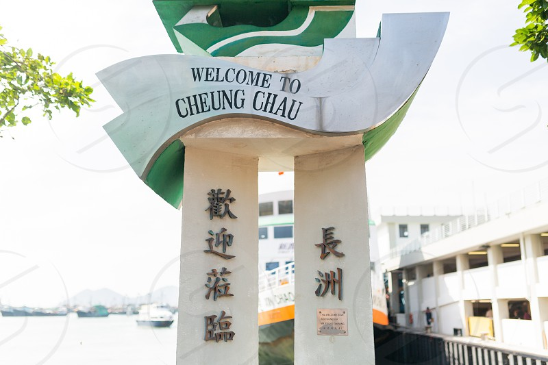 Cheung Chau Hong Kong photo
