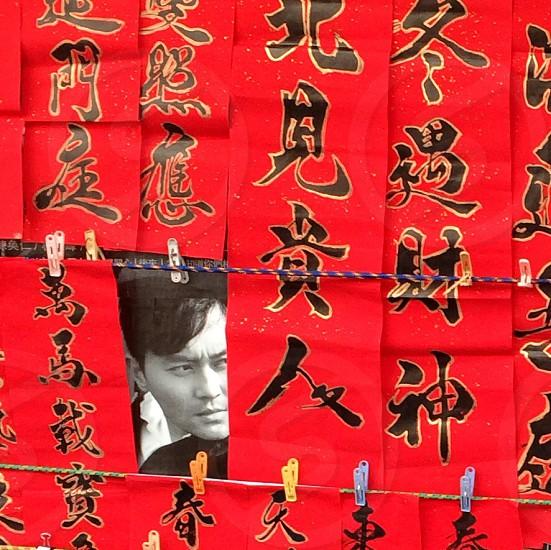 Hong Kong. New Years Chinese China text urban street photo