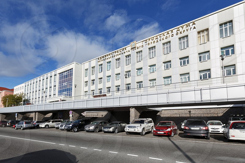 PETROPAVLOVSK-KAMCHATSKY CITY KAMCHATKA RUSSIA - OCT 12 2016: Office building of Administration of Petropavlovsk-Kamchatsky City District City Council of Petropavlovsk-Kamchatsky City District. photo