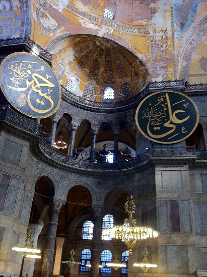 Interior of Hagia Sophia photo