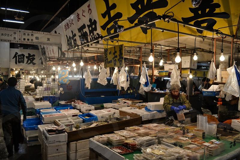 5:00 a.m. at Tsujiki Market in Tokyo Japan photo