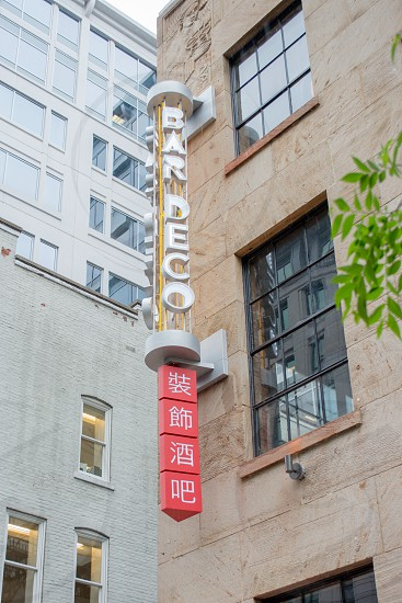 photo of Bar Deco building photo