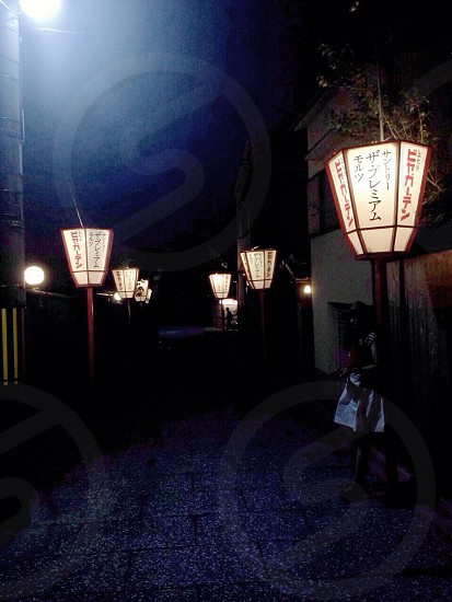 a midnight date in kyoto photo