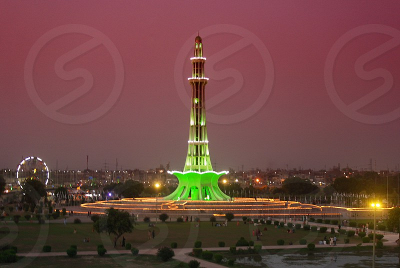 Minar e Pakistan Lahore Pakistan. photo