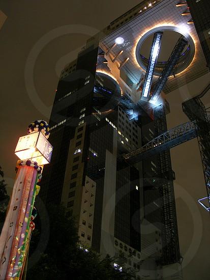 Umeda Sky Building Osaka photo