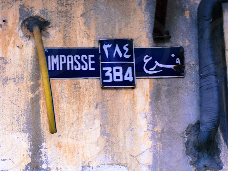 Street sign in french and Arabic in Beirut Lebanon  photo