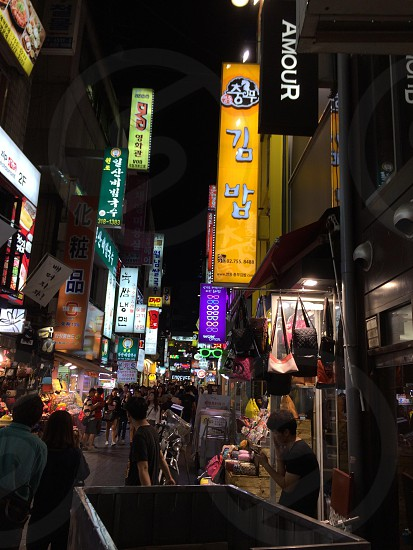 Streets of Seoul at night  photo