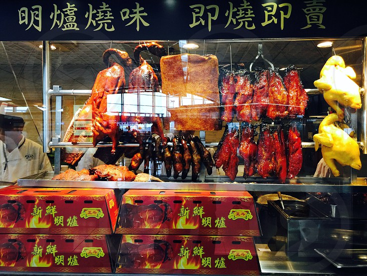 Hongkong fast food chard pork Peking duck  photo