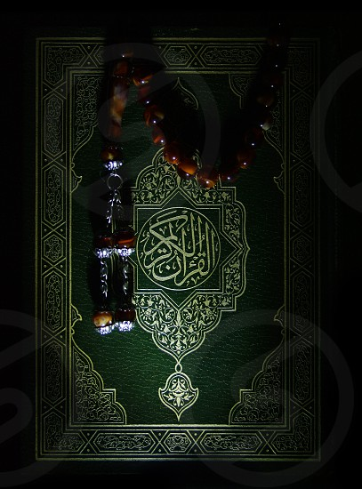 One Holy Quraan Mus'haf cover photo