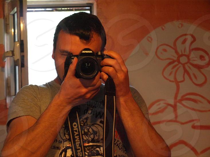 Miror photo