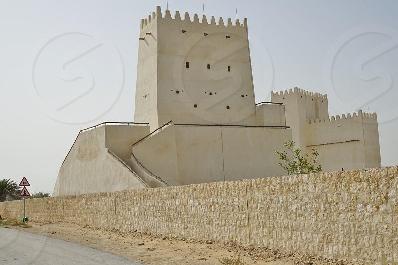 Barzan Towers - Doha Qatar photo