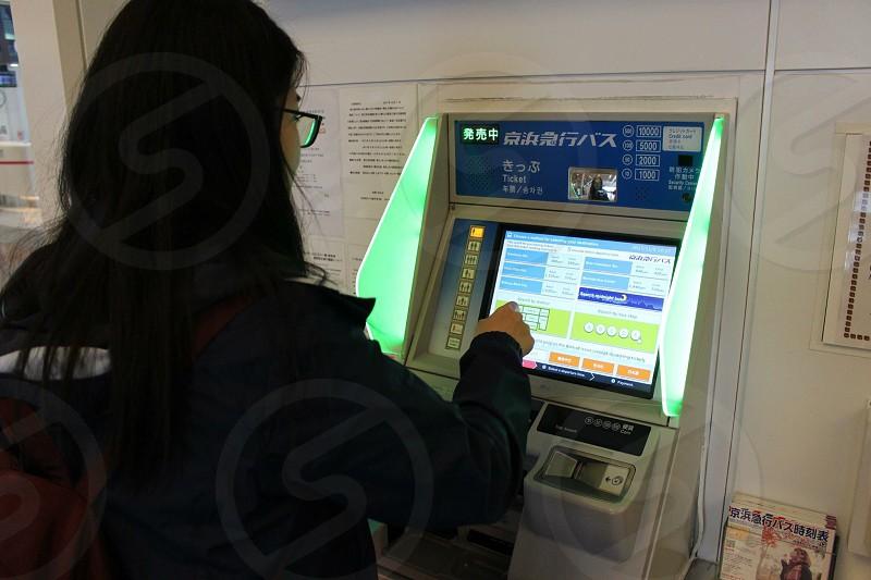 Japan station  photo