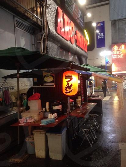 abc mart establishment photo