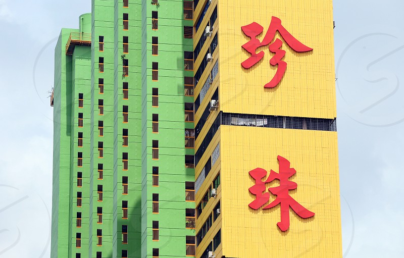 a building in china town in the city of Singapore in Southeastasia. photo
