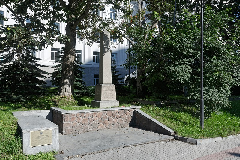 PETROPAVLOVSK-KAMCHATSKY KAMCHATKA RUSSIA - SEP 07 2015: Historical Monument Federal Level Object of cultural Heritage Monument to the British Sailor Charles Clerke (1741-1779). photo