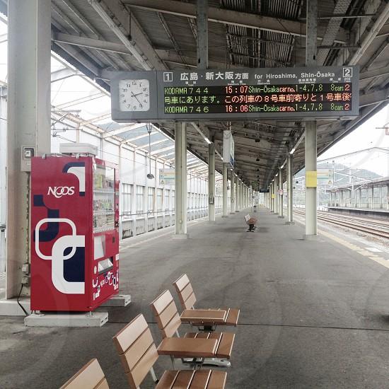 gray metro rail signage for hiroshima photo
