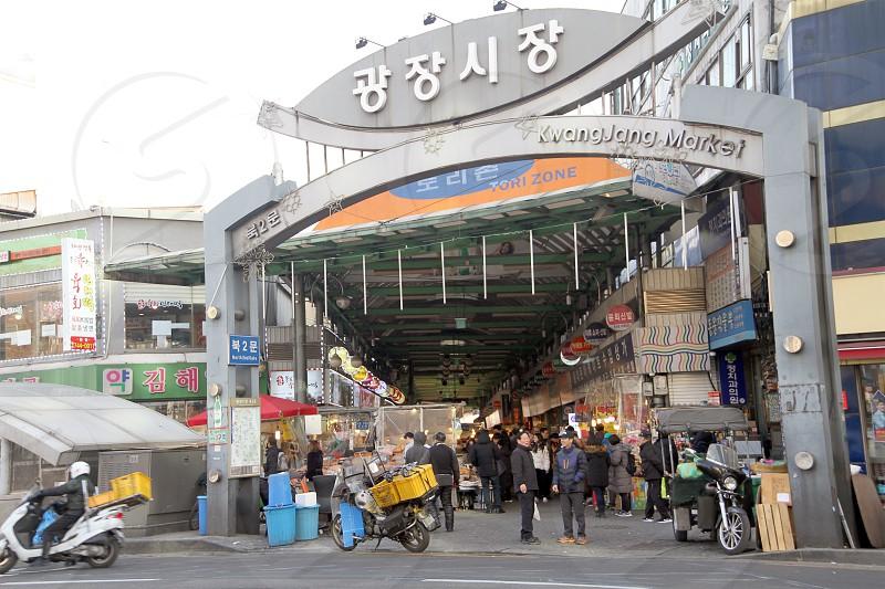 Gates at Gwangjang Market in downtown Seoul South Korea. photo