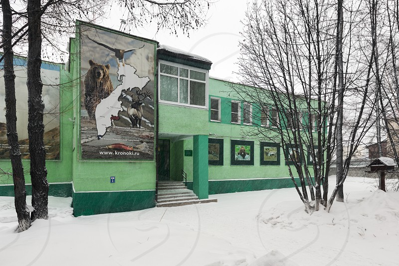 YELIZOVO CITY KAMCHATKA PENINSULA RUSSIA - JANUARY 5 2017: Winter view of building of Kronotsky Nature Biosphere Reserve Visitor Center and Museum of Nature. photo