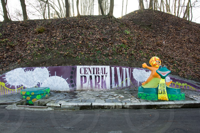 Park Attractions Bohdan Khmelnytskyi central culture and recreation park Lviv Ukraine photo